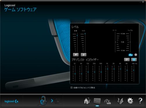 G430イコライザ設定.png